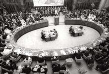 Nesvrstani svet - Povodom obeležavanja Prve konferencije Pokreta nesvrstanih u Beogradu