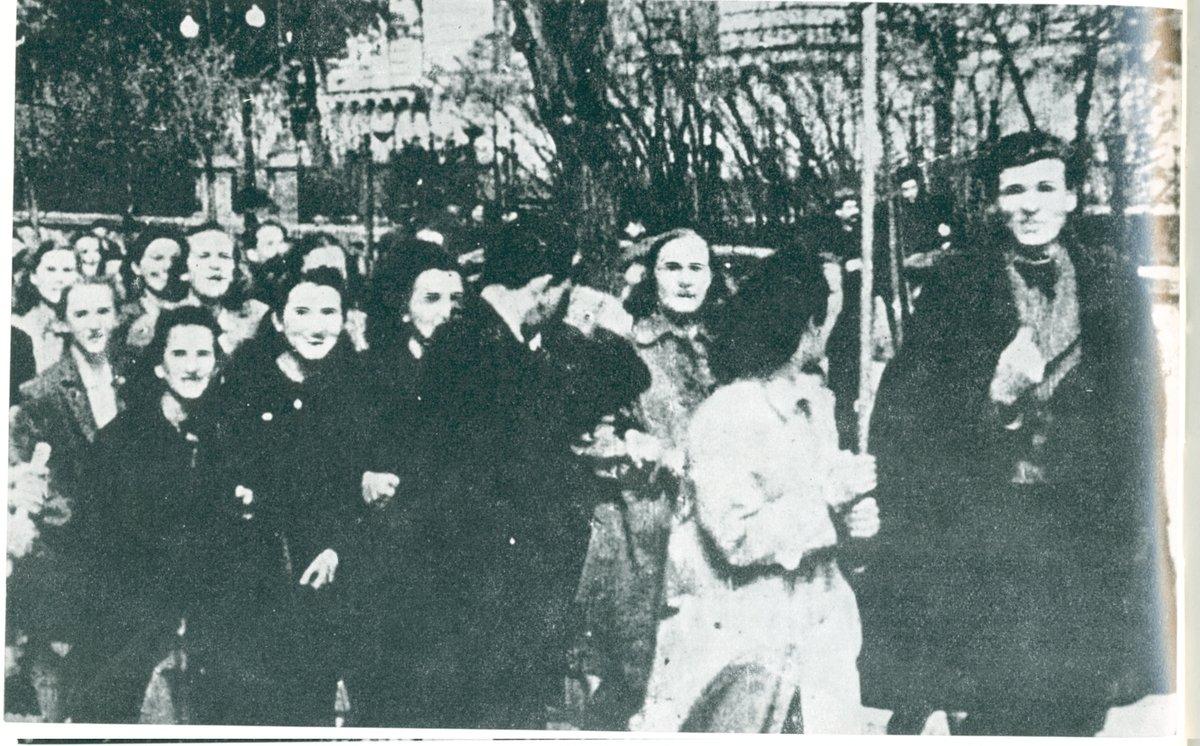 Studentske-demonstracije, 14. decembra, 1939. u Beogradu