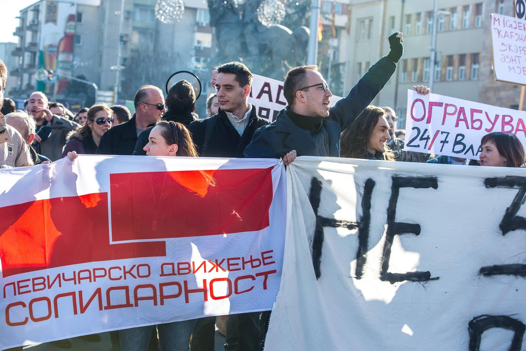 foto: Solidarnost
