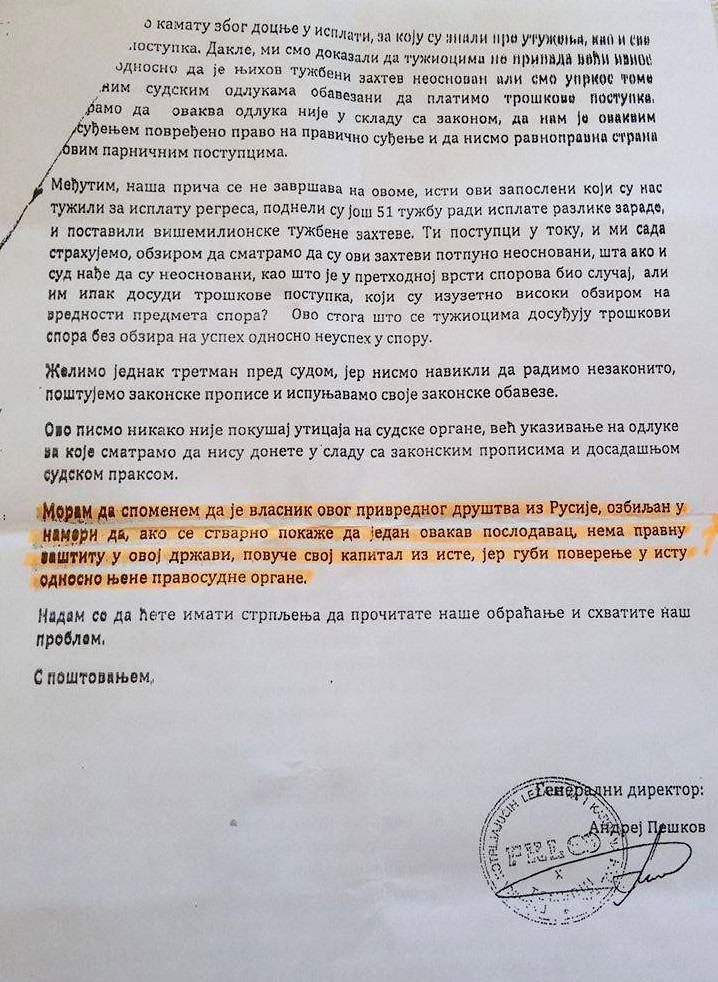Foto: pismo generalnog direktora sudskim organima