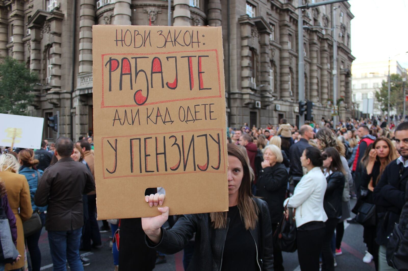 Foto: Nenad Porobić / Mašina