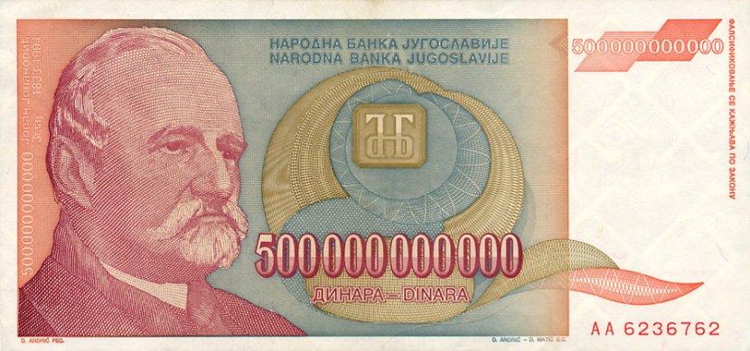 Petsto milijardi dinara - novčanica sa najvećom nominalnom vrednošću tokom hiperinflacije; 1993. godina