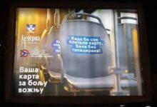 Da li je ovo početak kampanje za promociju javnog prevoza u Beogradu?