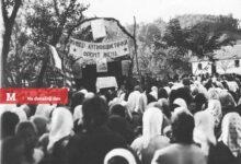 Na današnji dan osnovan je Antifašistički front žena