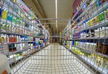 Slovenija je uvela zabranu rada nedeljom u trgovinama