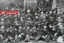 Na današnji dan osnovan je Radnički Savez