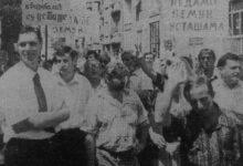 Kako se srpski radikali bore protiv izvršitelja