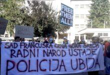 "Protest pred Okružnim zatvorom: ""Zahtevamo hitno oslobađanje  političkih zatvorenika"""