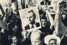 Pre trideset godina održani su prvi višestranački izbori u Srbiji