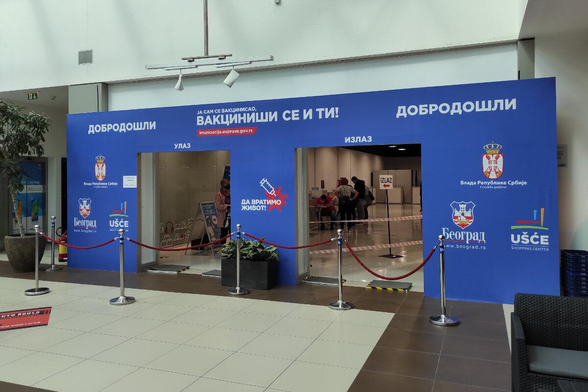 Punkt za vakcinaciju u tržnom centru Ušće u Beogradu