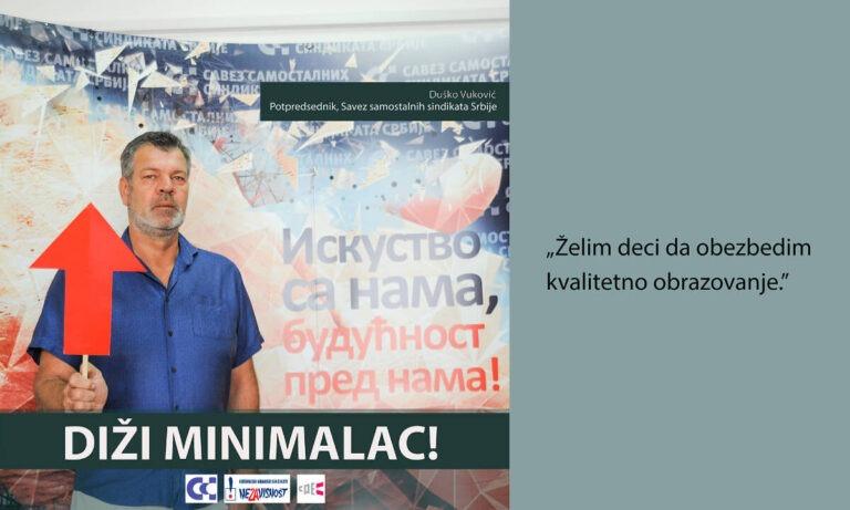 poster za kampanju diži minimalac