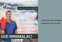 Diži minimalac! Kampanja podrške sindikatima u pregovorima za veću minimalnu zaradu