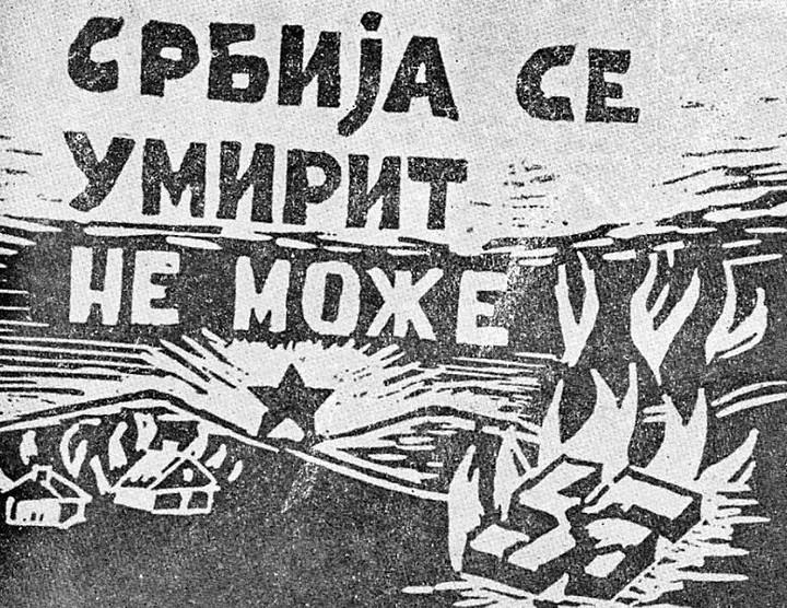 Plakat Srbija se umirit ne može iz 1941. godine