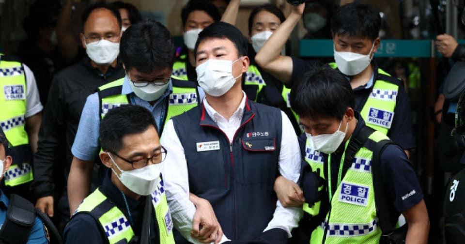 Hapšenje sindikalne vođe Janga Kjung Soa