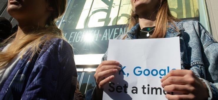 Google_uni global
