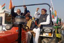 Marš traktora indijskih farmera za Dan republike