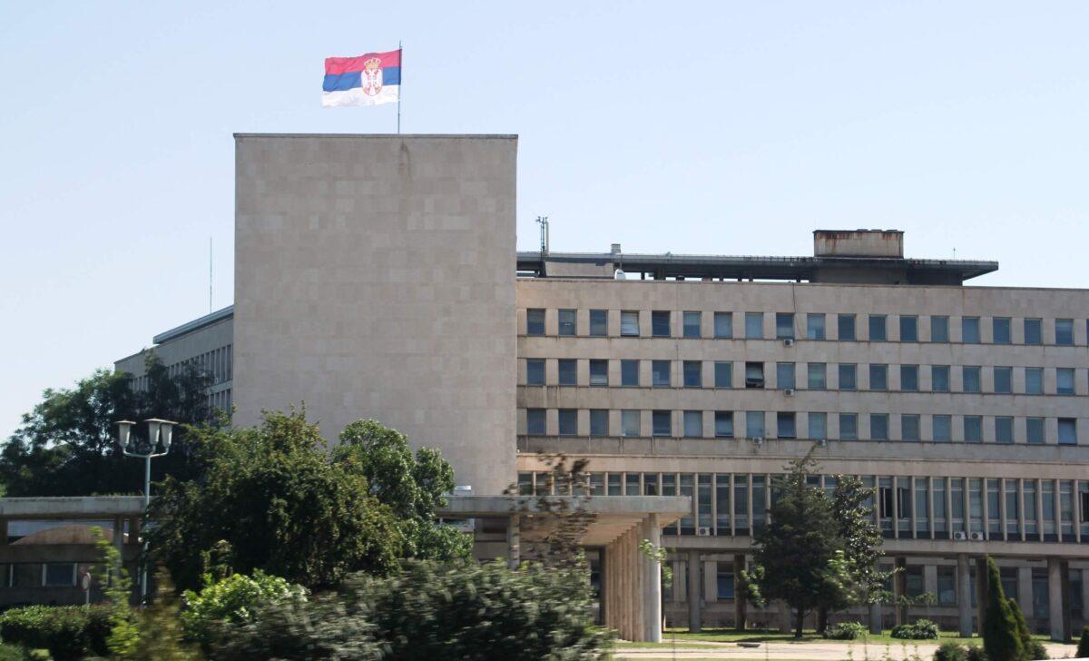 Zgrada Saveznog izvršnog veća SFRJ, danas Palata Srbije