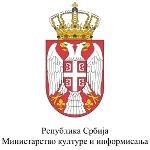 Logo ministarstvo kulture-krive cir-1
