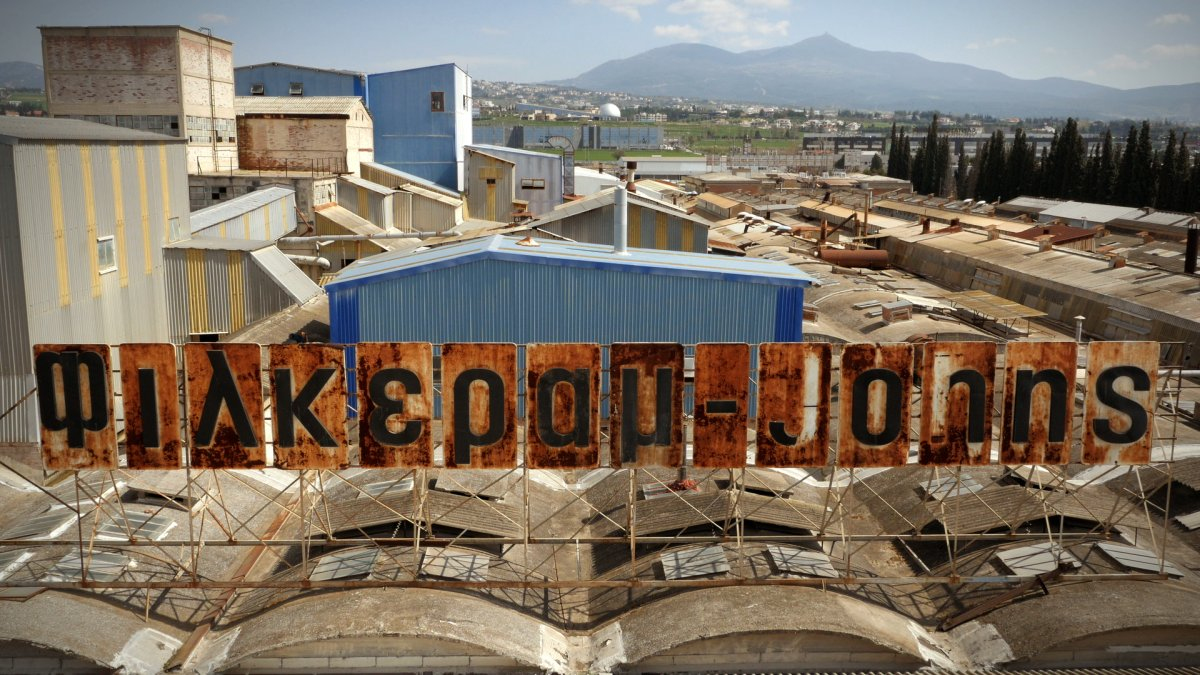 """foto: kadar iz filma """"Occupy Resist Produce. Vio.Me"""", www.azzellini.net"""