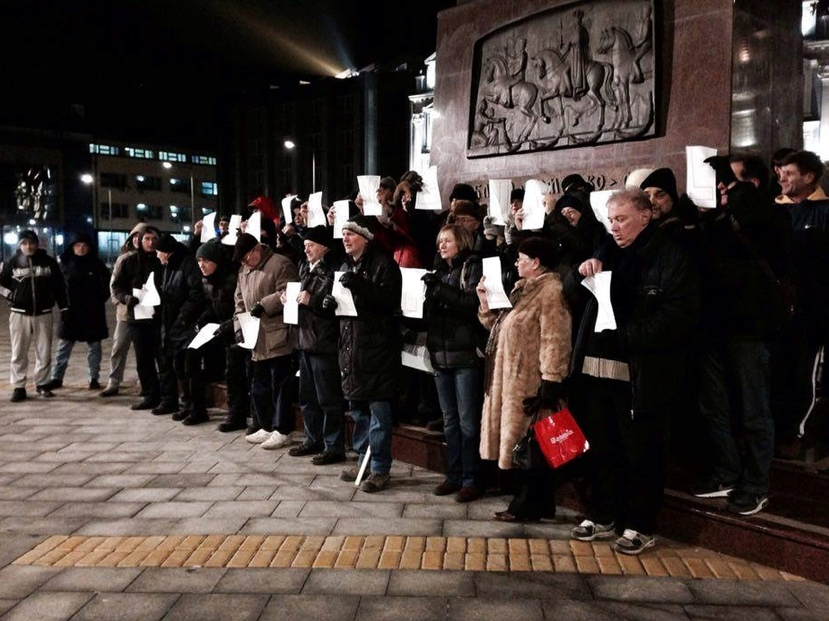 Protest građana Zrenjanina protiv visokih cena grejanja; foto: Andraš Juhas / Mašina