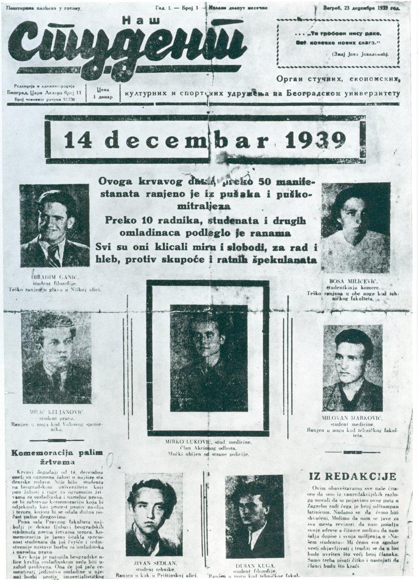 nas-student-decembar-1939