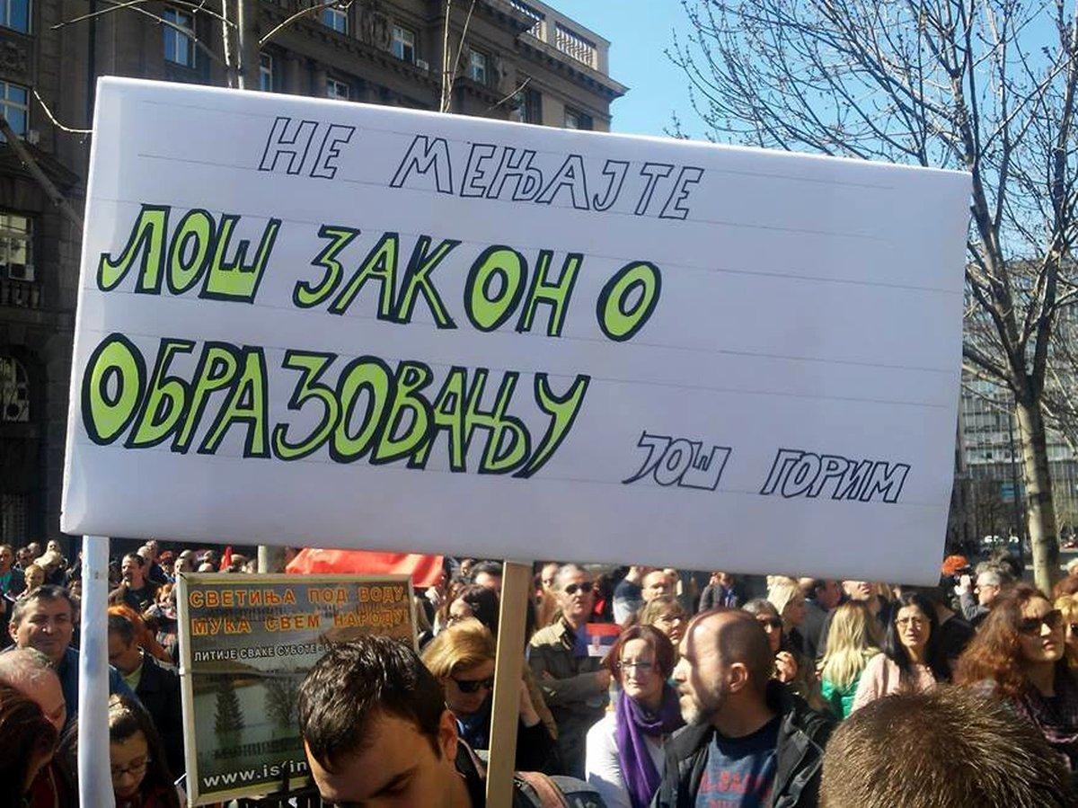 Foto: Bartul Čović