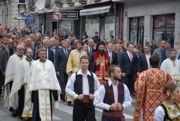 Obeležavanje slave opštine Zemun; Izvor: zemun.rs