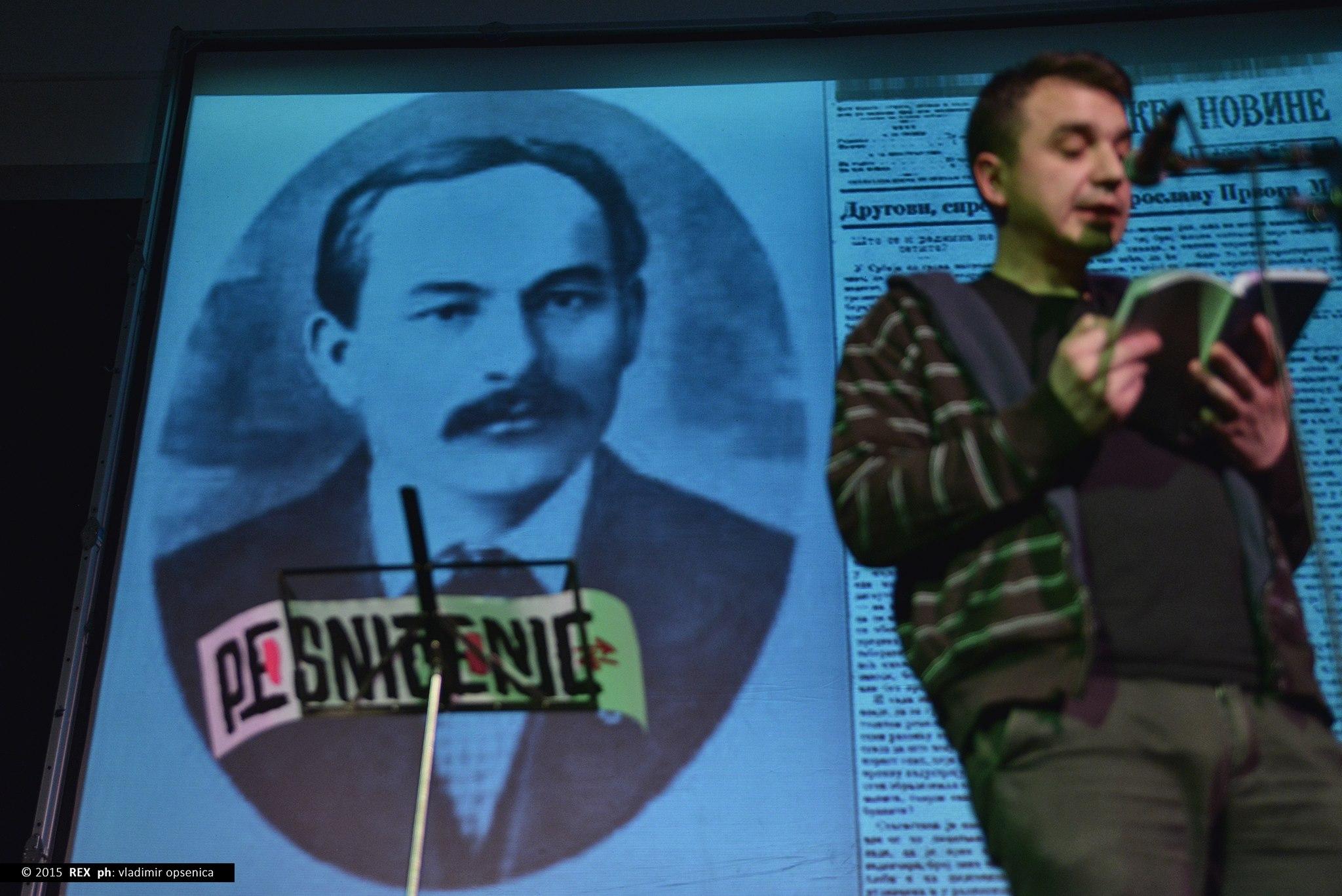 Novogodišnje pesničenje; Foto: Vladimir Opsenica / Facebook