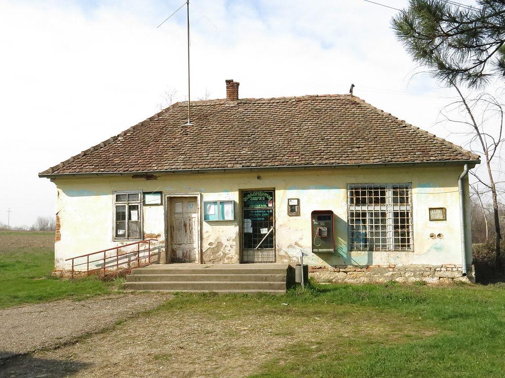 Zemljoradnička zadruga u selu Sinošević kod Šapca; Foto: Dungodung / Wikimedia Commons