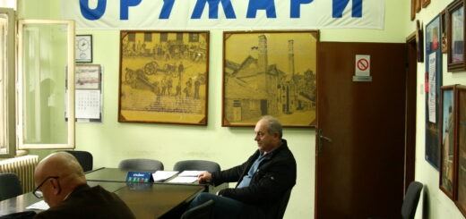 Prostorije sindikalne organizacije Zastava oružje; Foto: Marko Miletić / Mašina