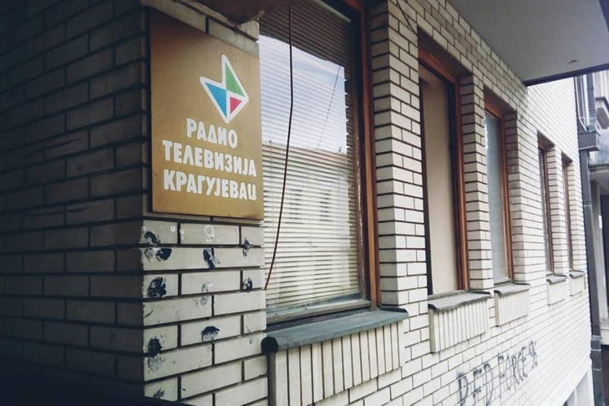 Foto: Katarina Antonić / Mašina