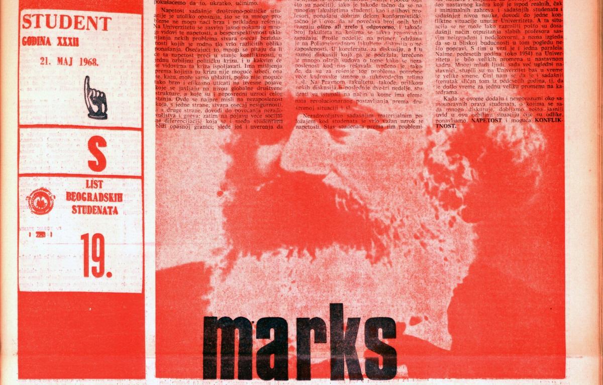 crop_marks