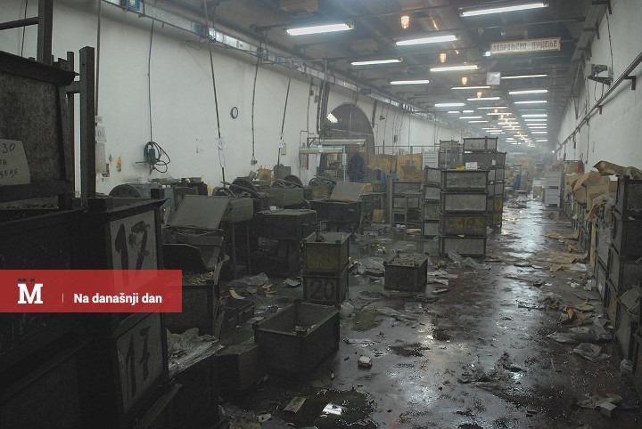 Pogon nakon eksplozija; Foto: Dragan Žebeljan / Wikipedia