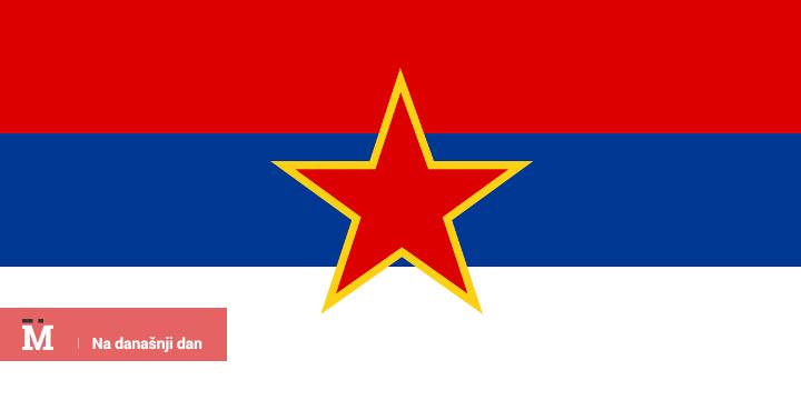 sr-srbija