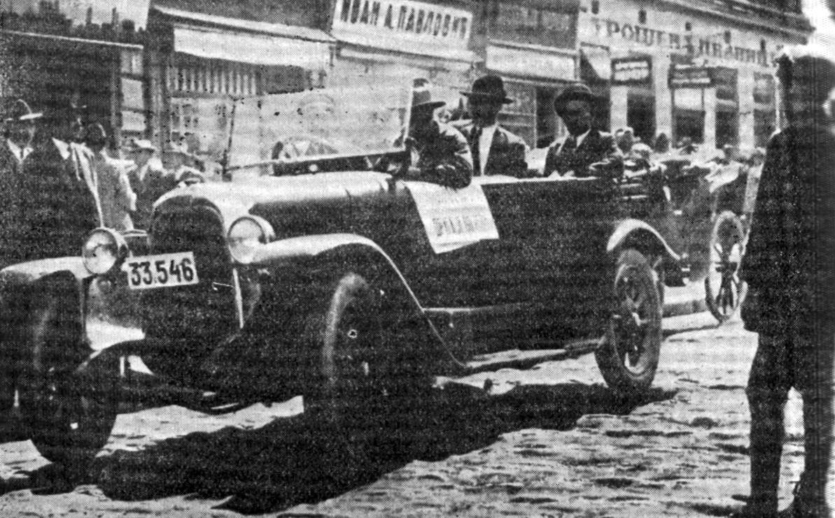 Predizborna kampanja KPJ 1920. / Wikipedia