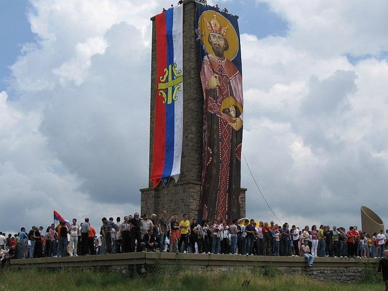 Skup na Gazimestanu 2009; Foto: Radoslav Stojanović / Wikipedia
