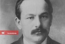 Na današnji dan rođen je Dimitrije Tucović