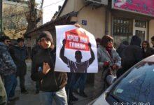 Protest protiv izvršitelja