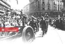 Na današnji dan oslobođen je Zagreb