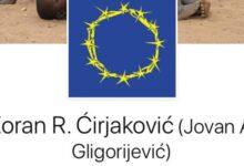 Javno reagovanje protiv ponašanja Zorana Ćirjakovića, predavača na FMK