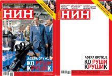 Kompanija Ringier cenzurisala naslovnu stranu NIN-a