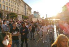 Bugarska protestuje protiv premijera koji spava pored zlatnih poluga