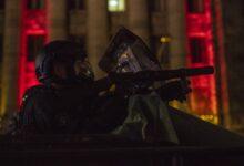 Julski protest i postupanje policije