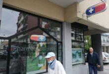 """Samostalni sindikat se protivi privatizaciji Apoteke """"Beograd"""""""