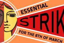 Manifest za osmomartovski štrajk esencijalnih radnica