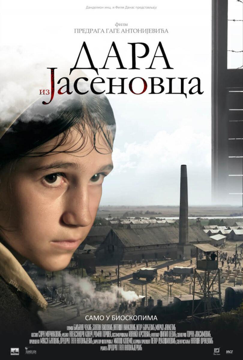 Dara iz Jasenovca, zvaničan poster