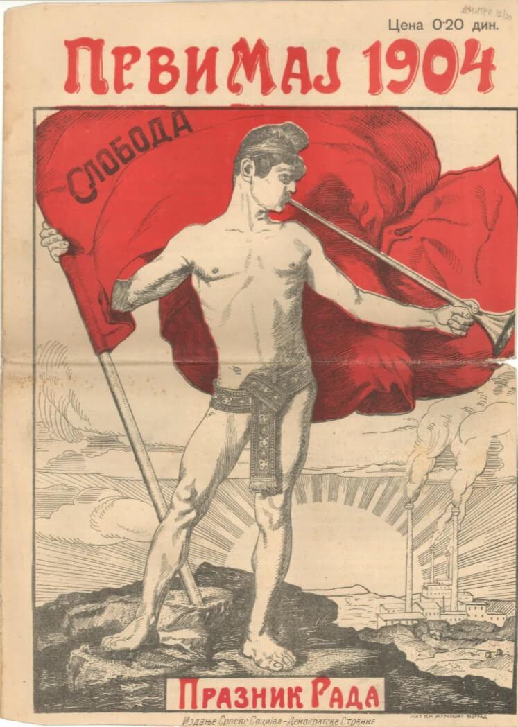 Prvomajski plakat iz 1904. godine