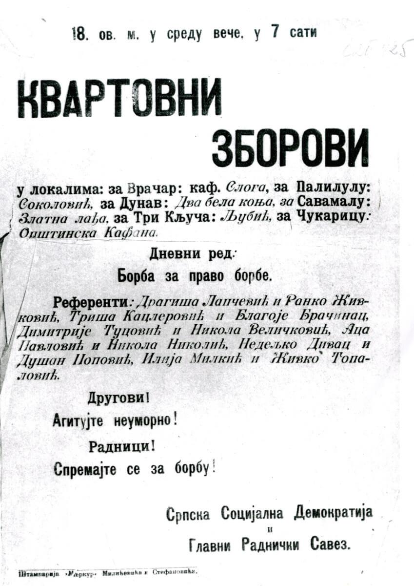 sindikalni letak sa početka 20. veka