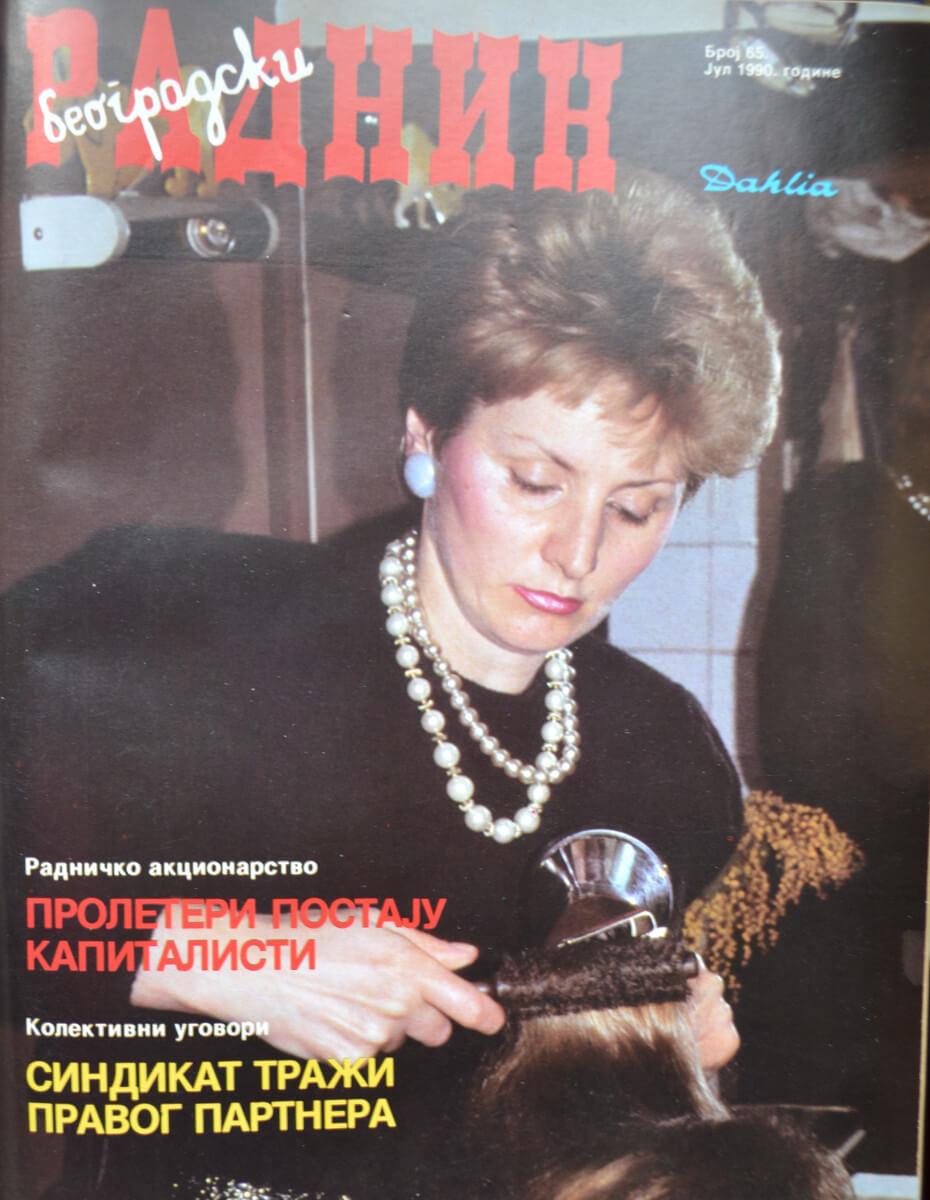 """Naslovna strana """"Beogradskog radnika"""", 1990. godine"""