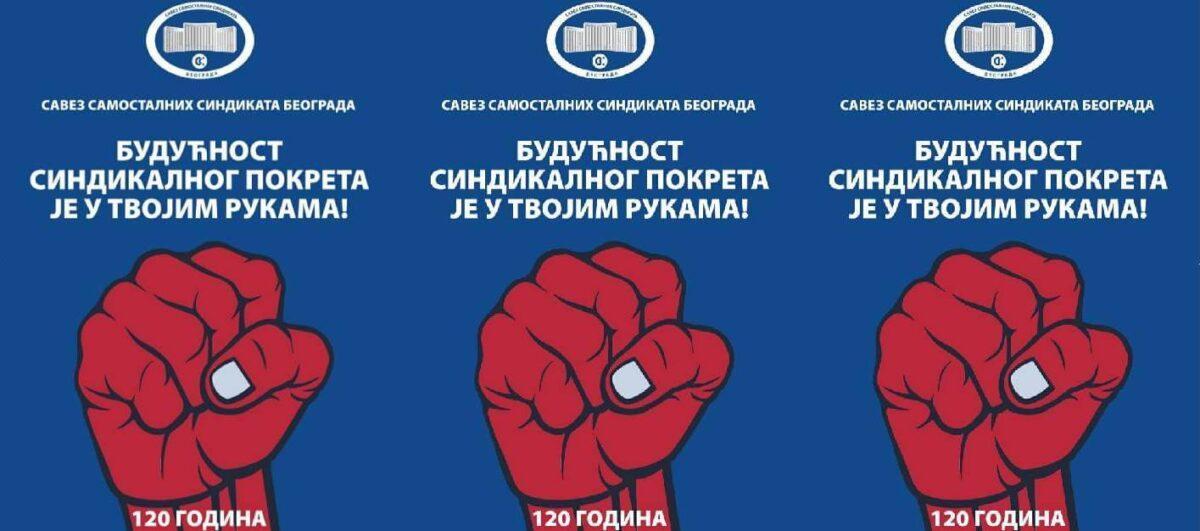Plakat Saveza samostalnih sindikata Beograda povodom 120 godina, stisnuta pesnica